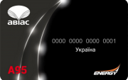 Fuel card Ukraine